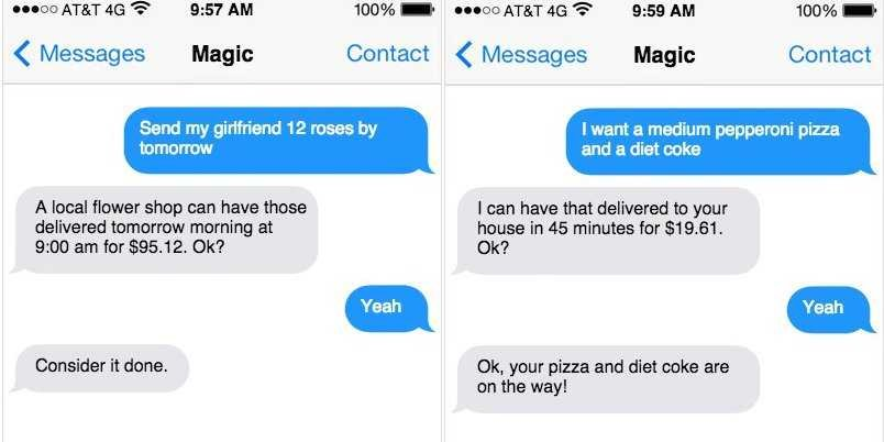 magic-delivery-concierge-app